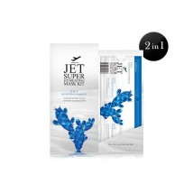 Double Dare Jet 2in1 Anti-Oxidant Mask Kit