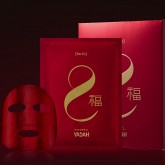 Yadah Red Energy Heating Face Mask